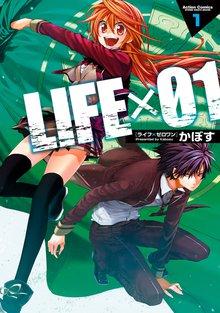 LIFE×01