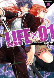 LIFE×01 (2)