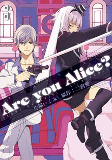Are you Alice?: 3