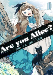 Are you Alice?: 10