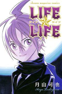 LIFE☆LIFE