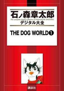 THE DOG WORLD