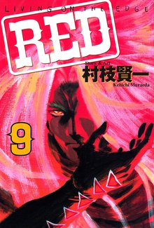RED(9)