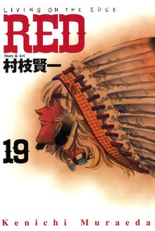 RED(19)
