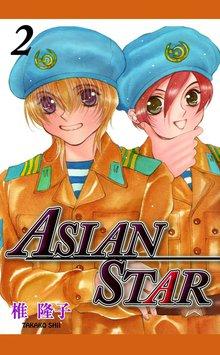 ASIAN STAR(2)