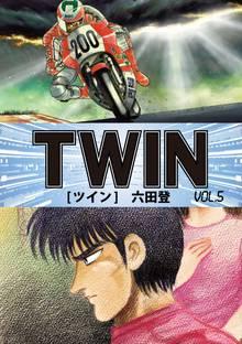 TWIN(5)