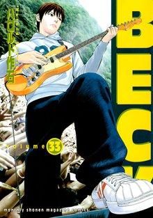 BECK(33)