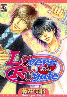 LoversRoyale