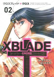 XBLADE + ―CROSS―(2)