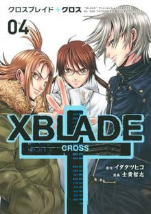 XBLADE + ―CROSS―(4)