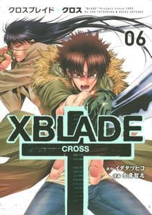 XBLADE + ―CROSS―(6)