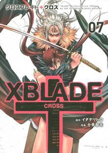 XBLADE + ―CROSS―(7)