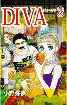 DIVA(3)