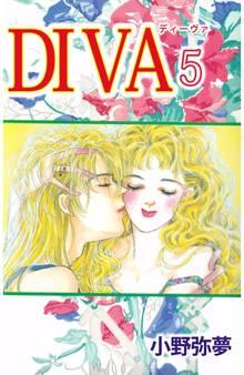 DIVA(5)