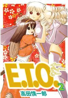 E.T.O.(2)