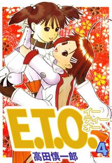 E.T.O.(4)