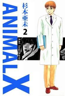 ANIMALX(2)