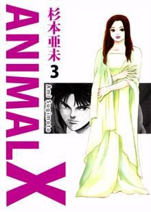 ANIMALX(3)