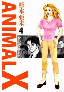 ANIMALX(4)