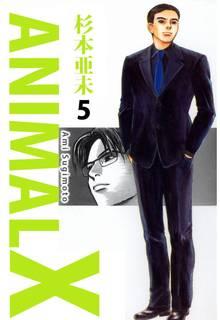 ANIMALX(5)