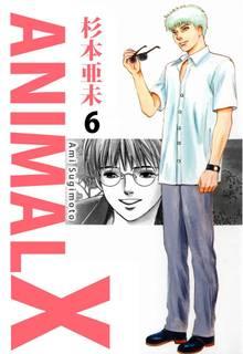 ANIMALX(6)