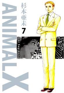 ANIMALX(7)