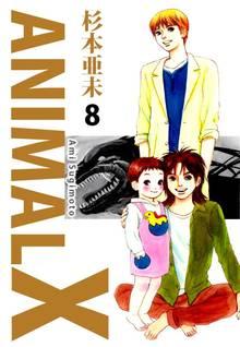 ANIMALX(8)