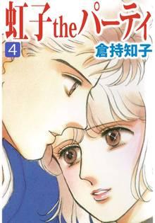 虹子theパーティ(4)
