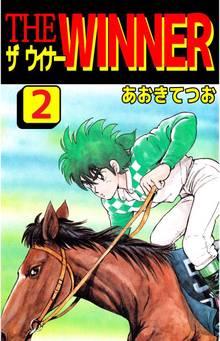 THE WINNER(2)