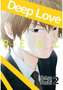 Deep Love[REAL](2)