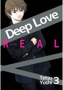 Deep Love[REAL](3)