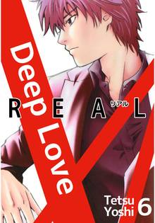 Deep Love[REAL](6)