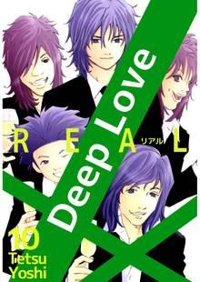 Deep Love[REAL](10)