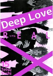 Deep Love[REAL](15)