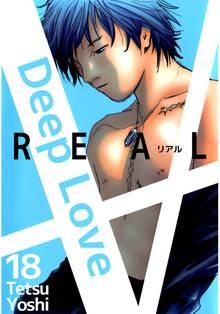 Deep Love[REAL](18)