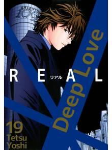 Deep Love[REAL](19)