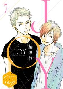 JOY 分冊版(7)