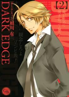 DARK EDGE (2)