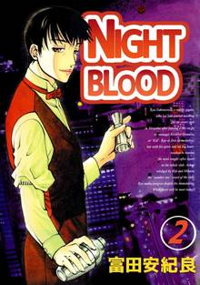 NIGHT BLOOD(2)