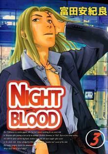NIGHT BLOOD(3)
