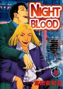 NIGHT BLOOD(4)