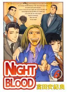 NIGHT BLOOD(6)