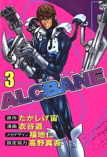 ALCBANE(3)