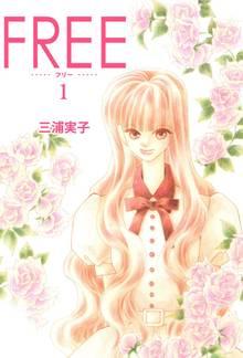 FREE(1)