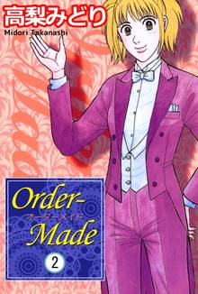 Order‐made(2)