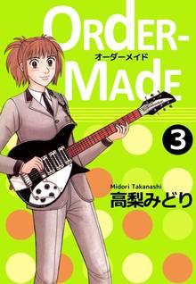 Order‐made(3)
