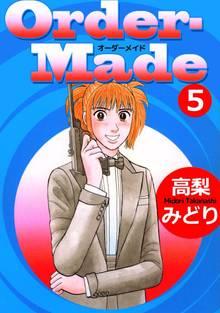 Order‐made(5)