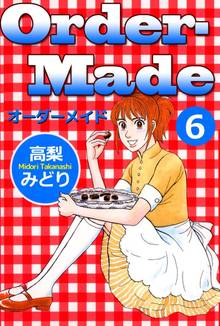 Order‐made(6)