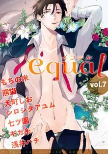 equal Vol.7