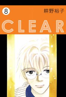 CLEAR 8